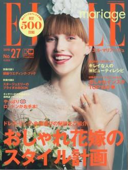 ELLE mariage No.27