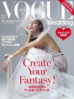 VOGUE Wedding Vol.9